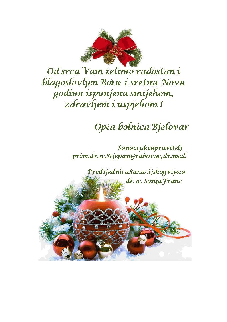 sretan i blagoslovljen bozic cestitke Sretan i blagoslovljen Božić i sretnu Novu godinu   čestitka OBBJ  sretan i blagoslovljen bozic cestitke
