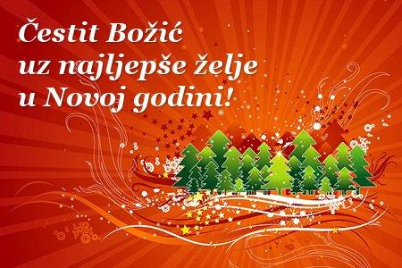 čestitke za božic i novu godinu Čestitka za Božić i Novu godinu • Opća bolnica Bjelovar čestitke za božic i novu godinu